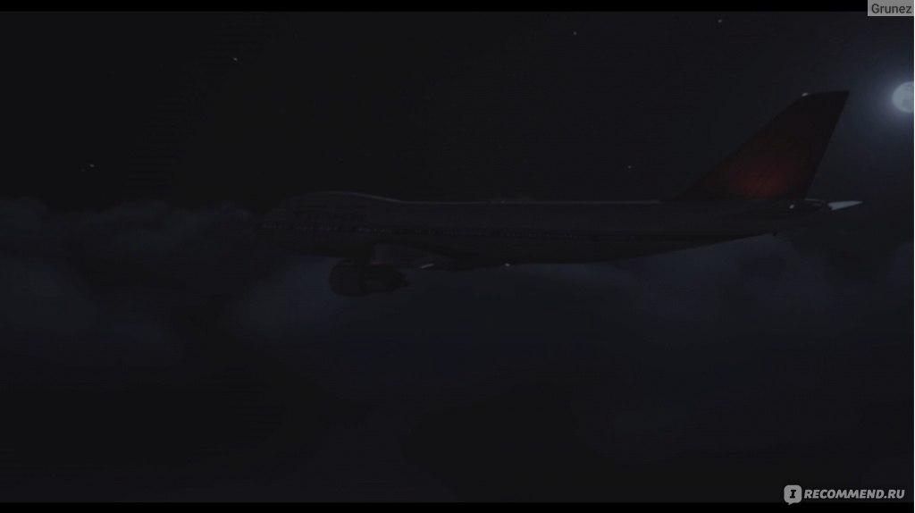 смотреть рейс 7500 онлайн