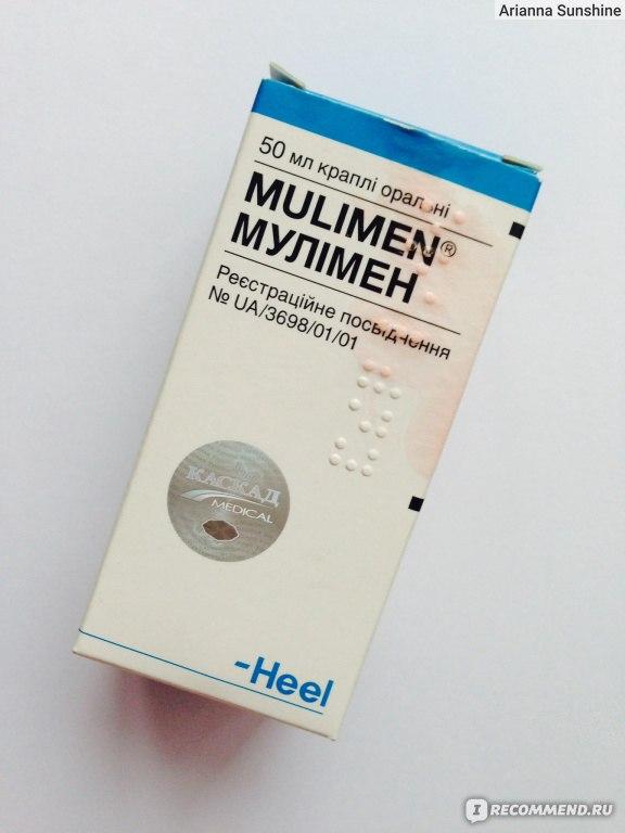 мулимен таблетки инструкция - фото 5