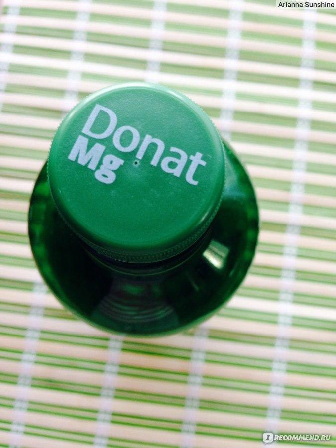 Донат Магний минеральная вода отзывы Donat Mg