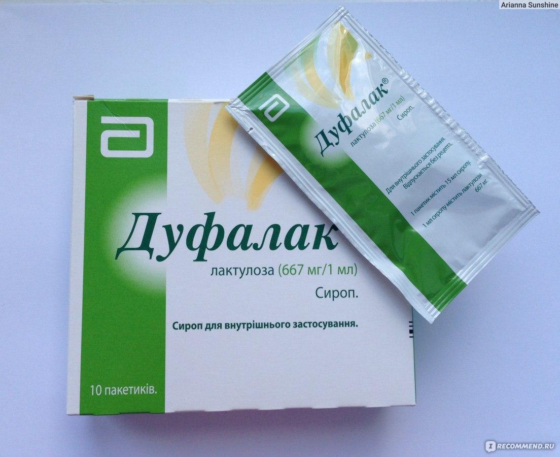 слабительные средства для очищения кишечника перед операцией