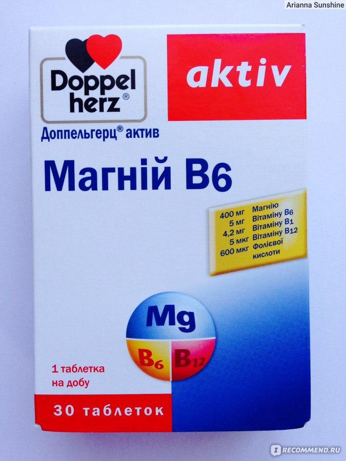 аллергия на магний в6 симптомы у взрослых