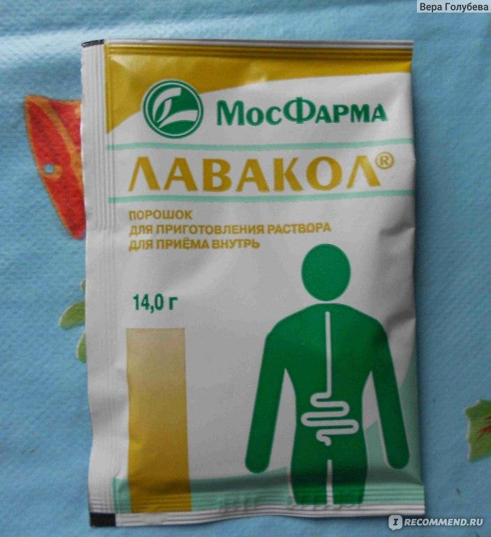 Очищение кишечника при помощи слабительных средств