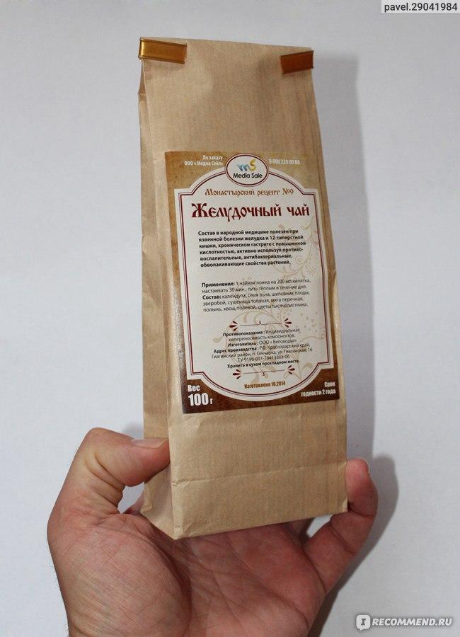Желудочный чай по монастырскому рецепту рецепт