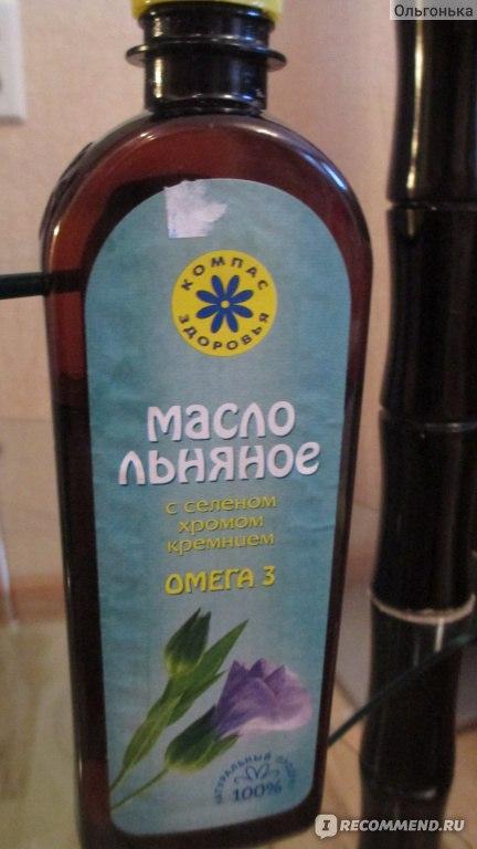 Как употреблять льняное масло беременным 47
