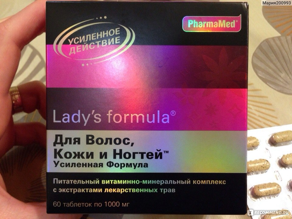 Lady S Formula здоровые волосы и ногти инструкция по применению - фото 11