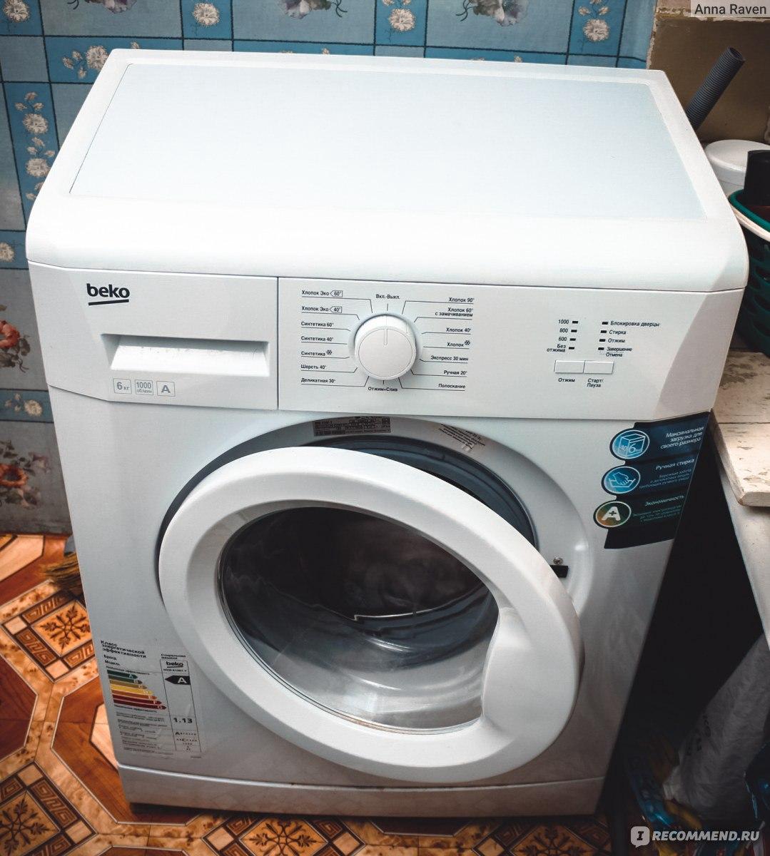 Как проверить прессостат стиральной машины датчик уровня