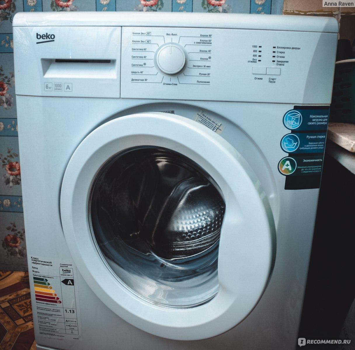 7 причин почему стиральная машина не полоскает белье