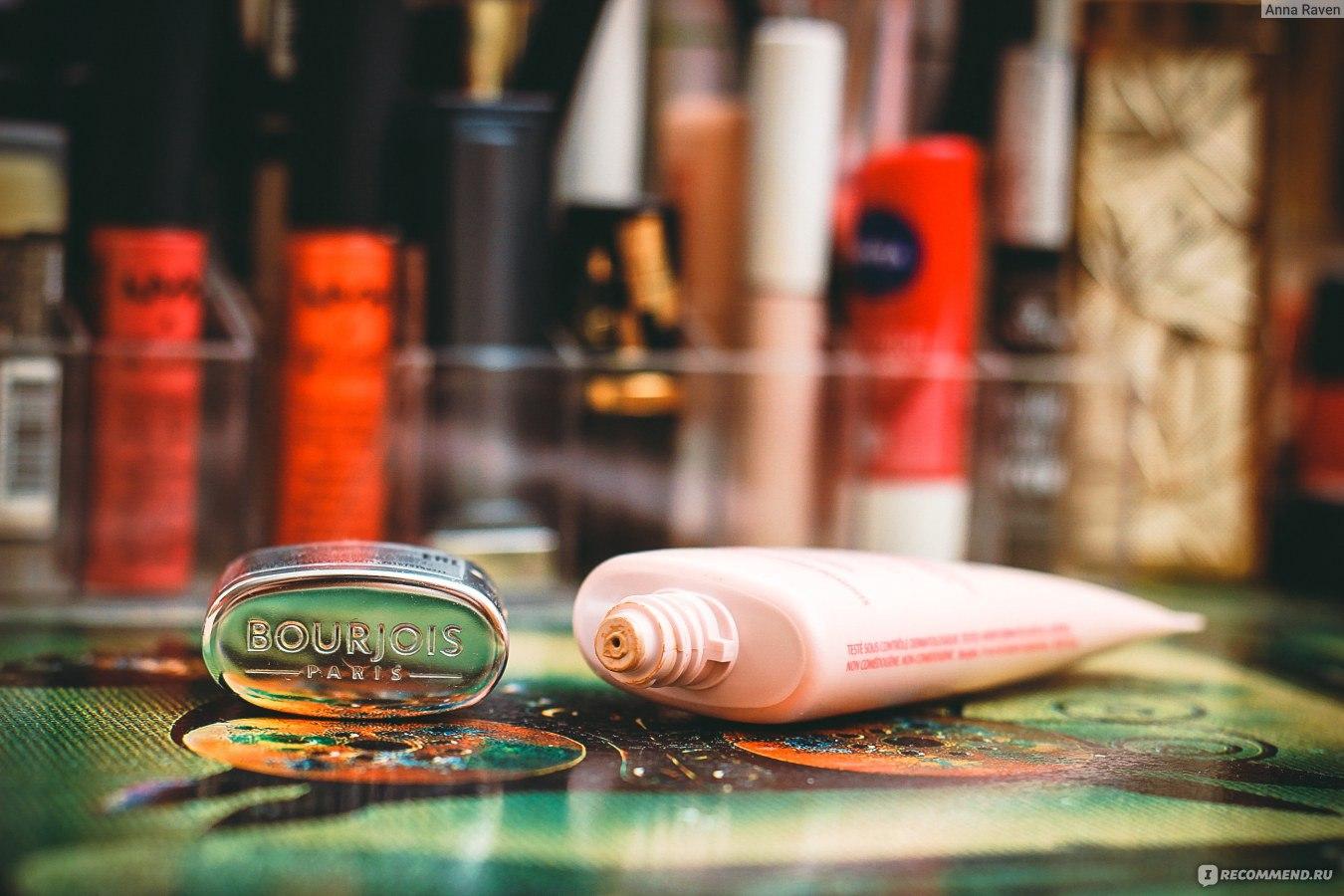купить косметику буржуа в кемерово