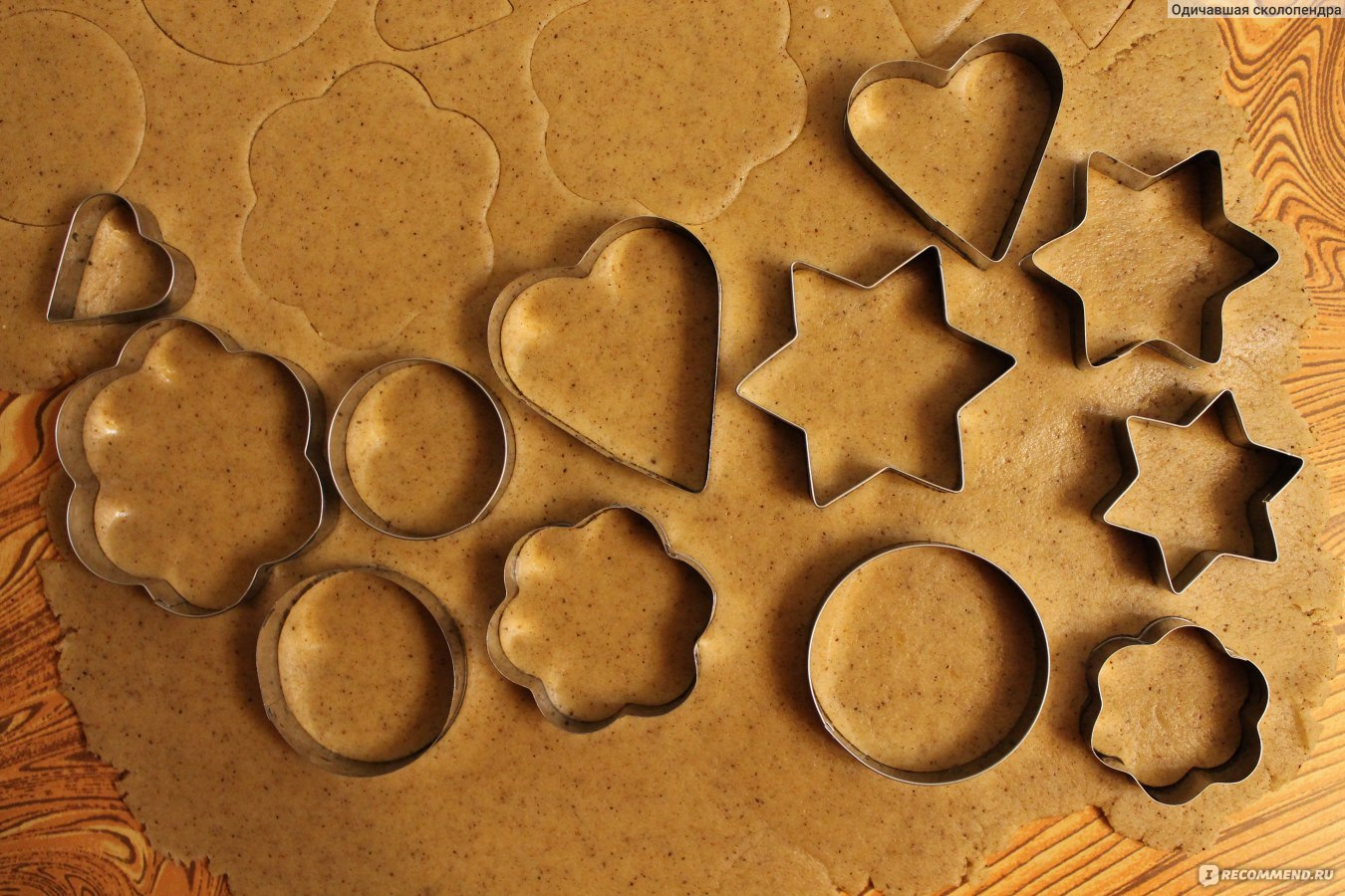 Формочки для печенья своими руками - Woman s Day