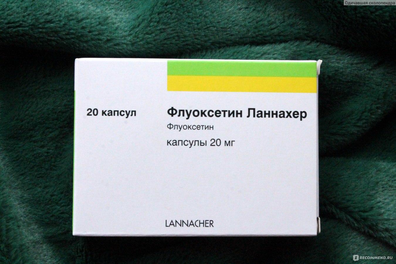 Нервная булимия, симптомы, последствия, лечение, отзывы.