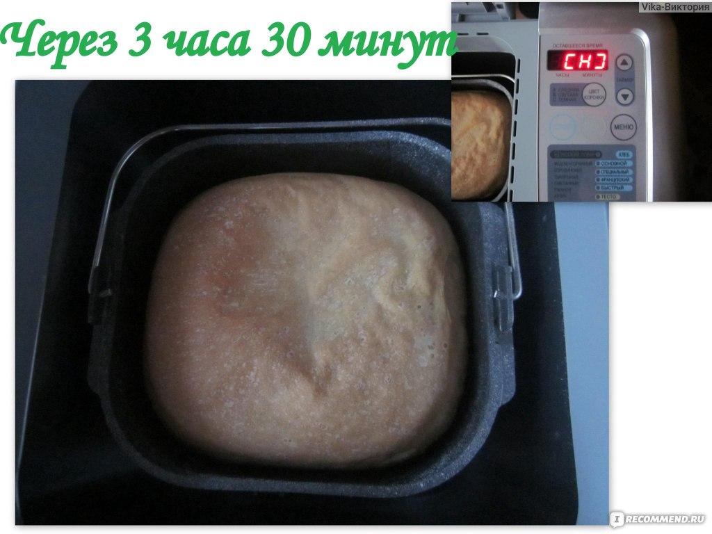 инструкция lg hb-206cj