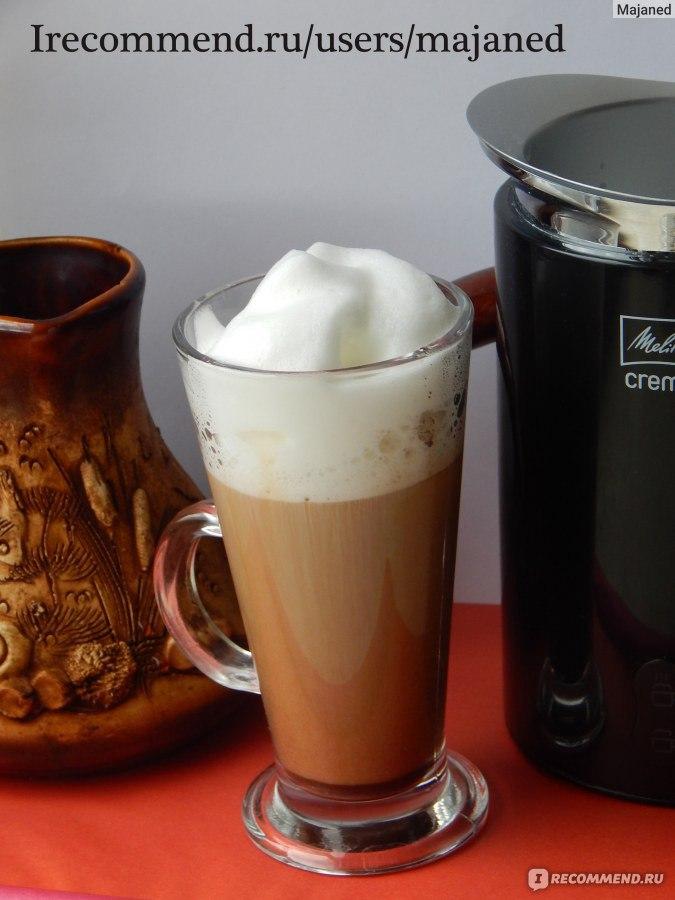 Рецепт кофе латте в домашних условиях без кофемашины