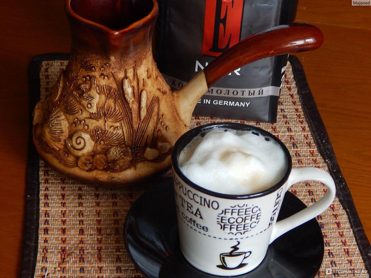 Как сварить кофе без турки и кофеварки - Про чай и про кофе 61