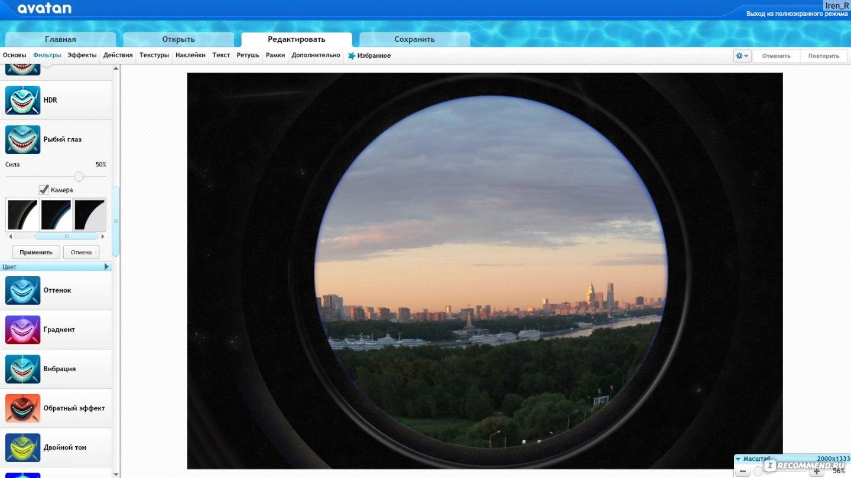 Фотошоп онлайн экспресс - фильтры инстаграм и надписи для 88