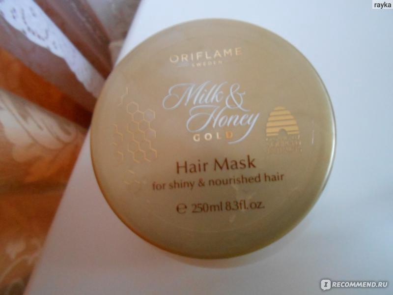Маска для волос орифлейм молоко и мед отзывы