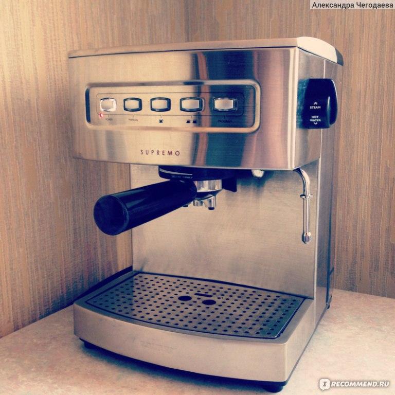 кофемашина zelmer 13z013 инструкция