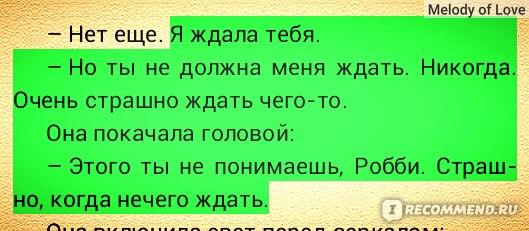 Т�и �ова�и�а Э�и� Ма�ия Рема�к 171Ч�де�ная книга Самая
