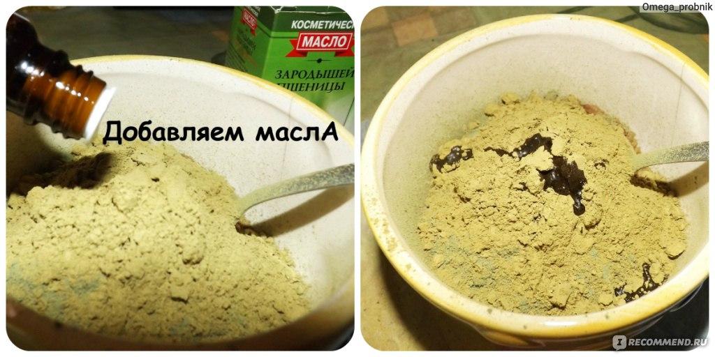 Пошаговый рецепт басмы с
