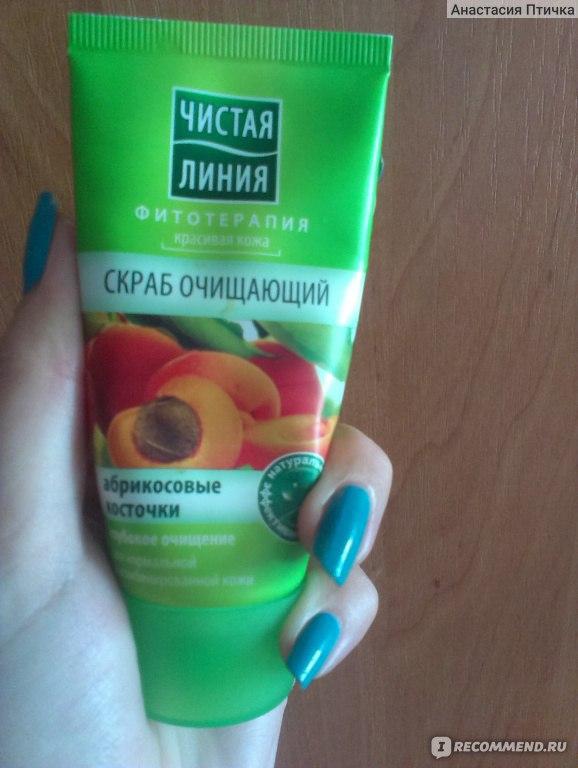 Прыщи на лице крема