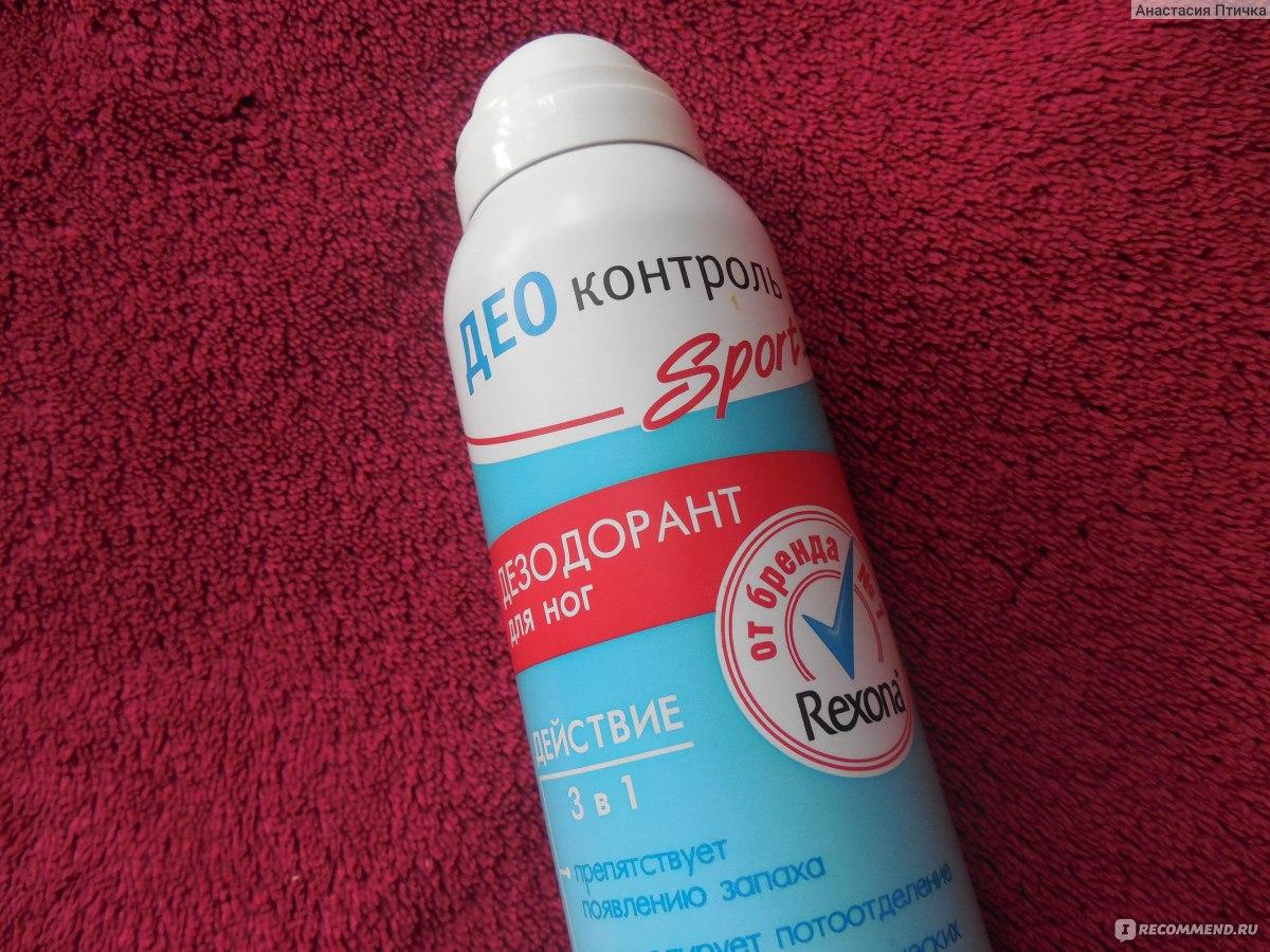 Как сделать дезодорант для туалета в домашних условиях