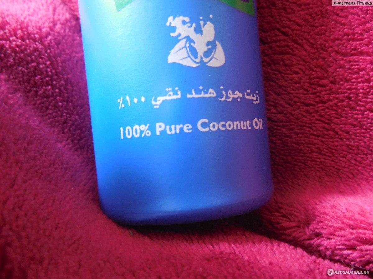 кокосовое масло на ночь