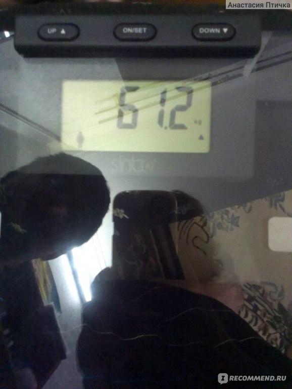 диетa похудение с 70-55 кг