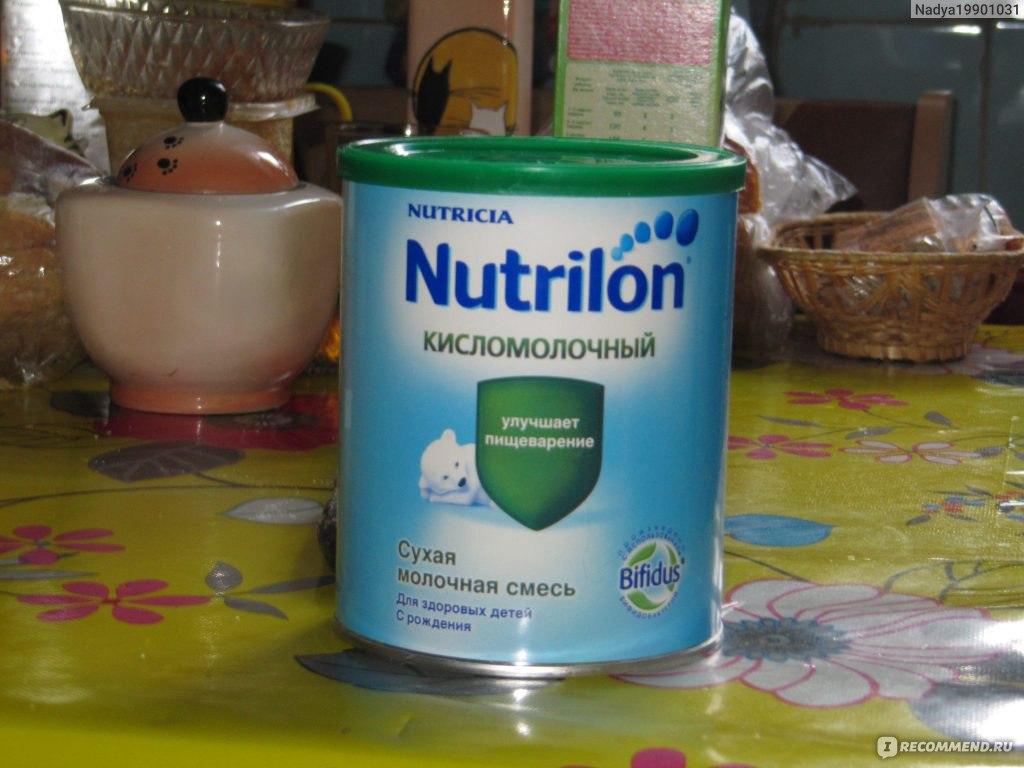 Нутрилон кисломолочный можно постоянно