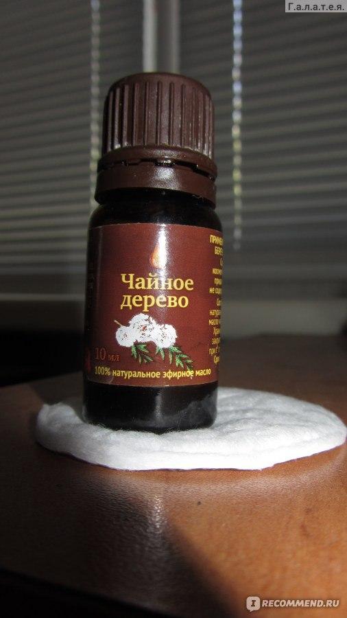 Чайное дерево эфирное масло для беременных 1020