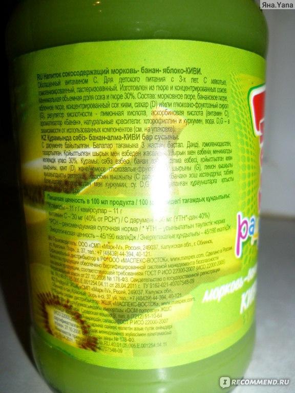 Напиток сокосодержащий Теди Морковь-банан-яблоко-киви - «Хороший ...