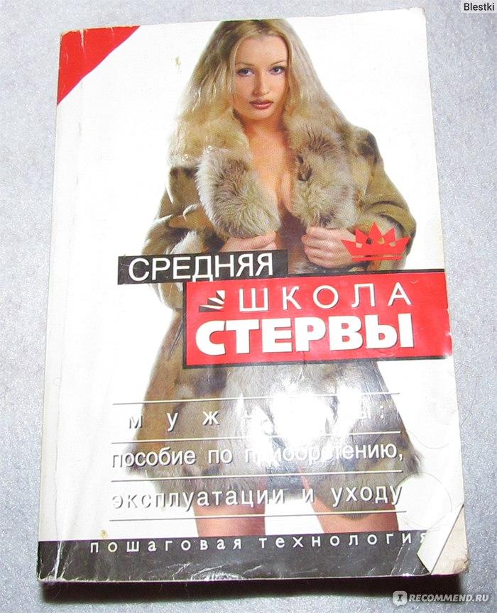 samie-deshevie-prostitutki-v-harkove
