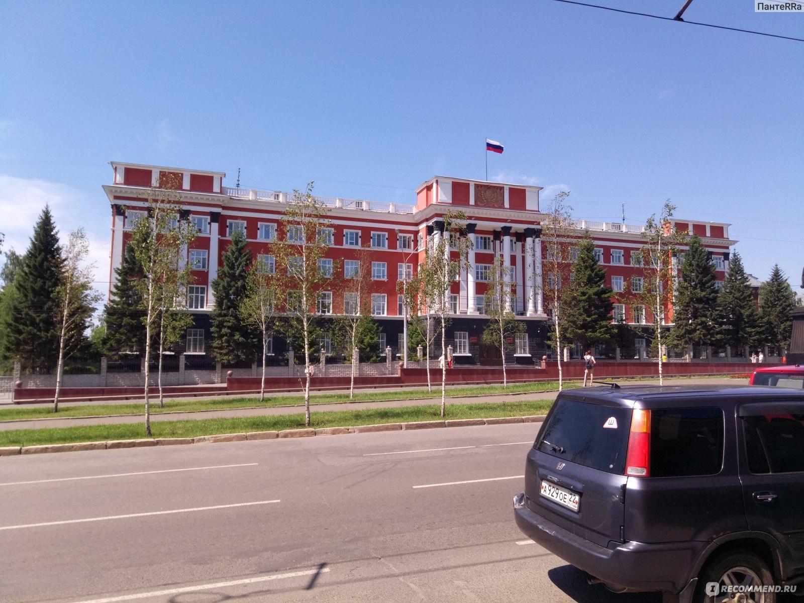 Суд центрального района барнаула