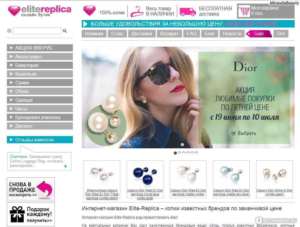 Online dating sites vergelijken