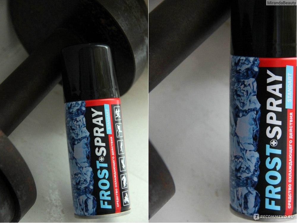 Фрост Спрей Спортивная Заморозка Frost Spray Инструкция - фото 7