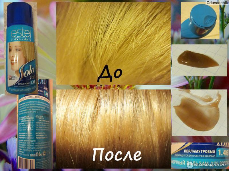 Тоник для волос эстель палитра цветов