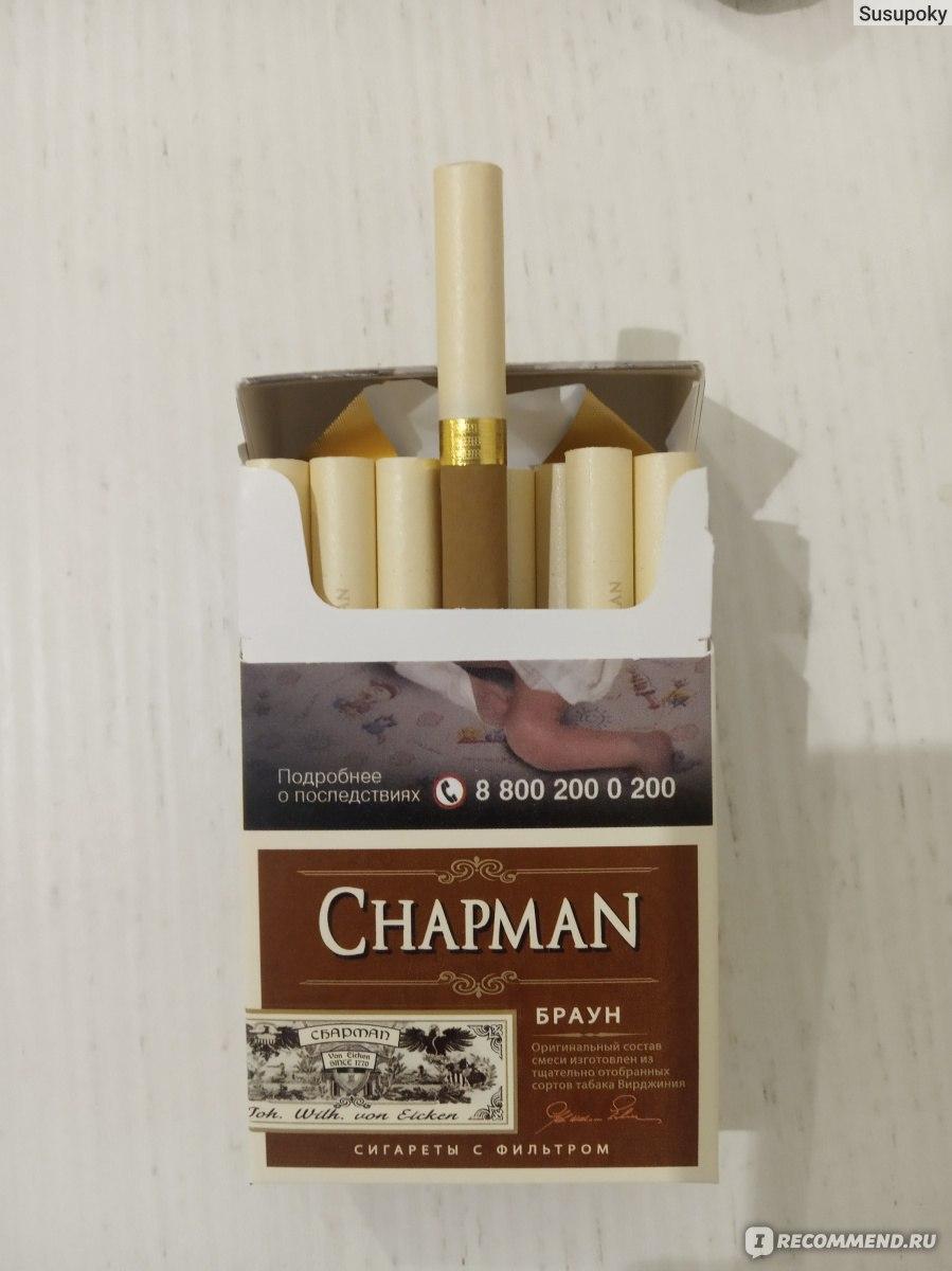 Сигареты Интернет Магазин Chapman