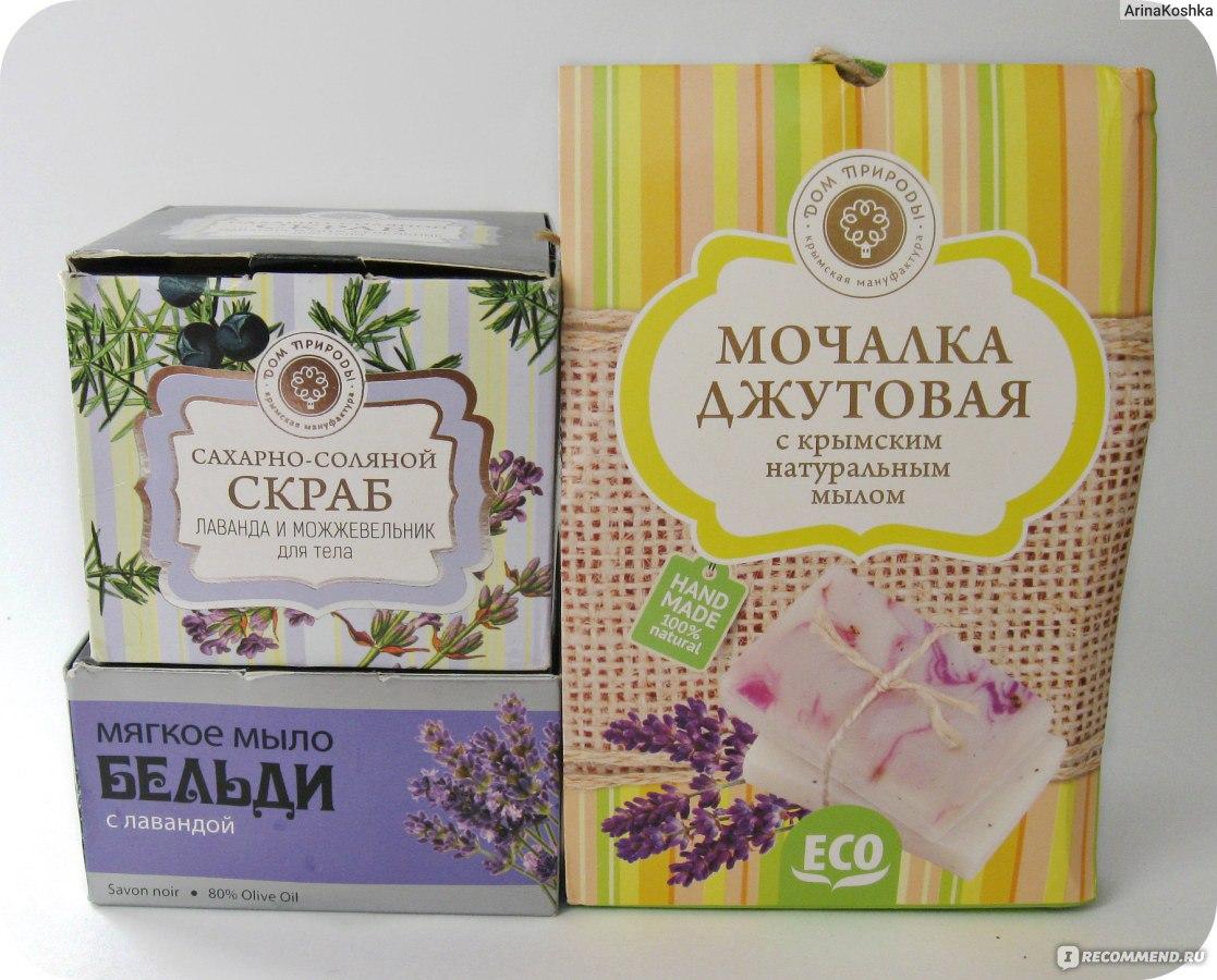 Купить крымскую косметику в москве маркелл косметика купить в спб