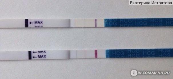 Фото тестов на беременность с полоской призрак