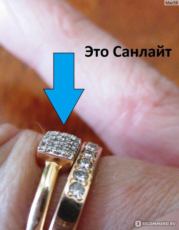 Как проверить бриллиант в кольце в домашних условиях