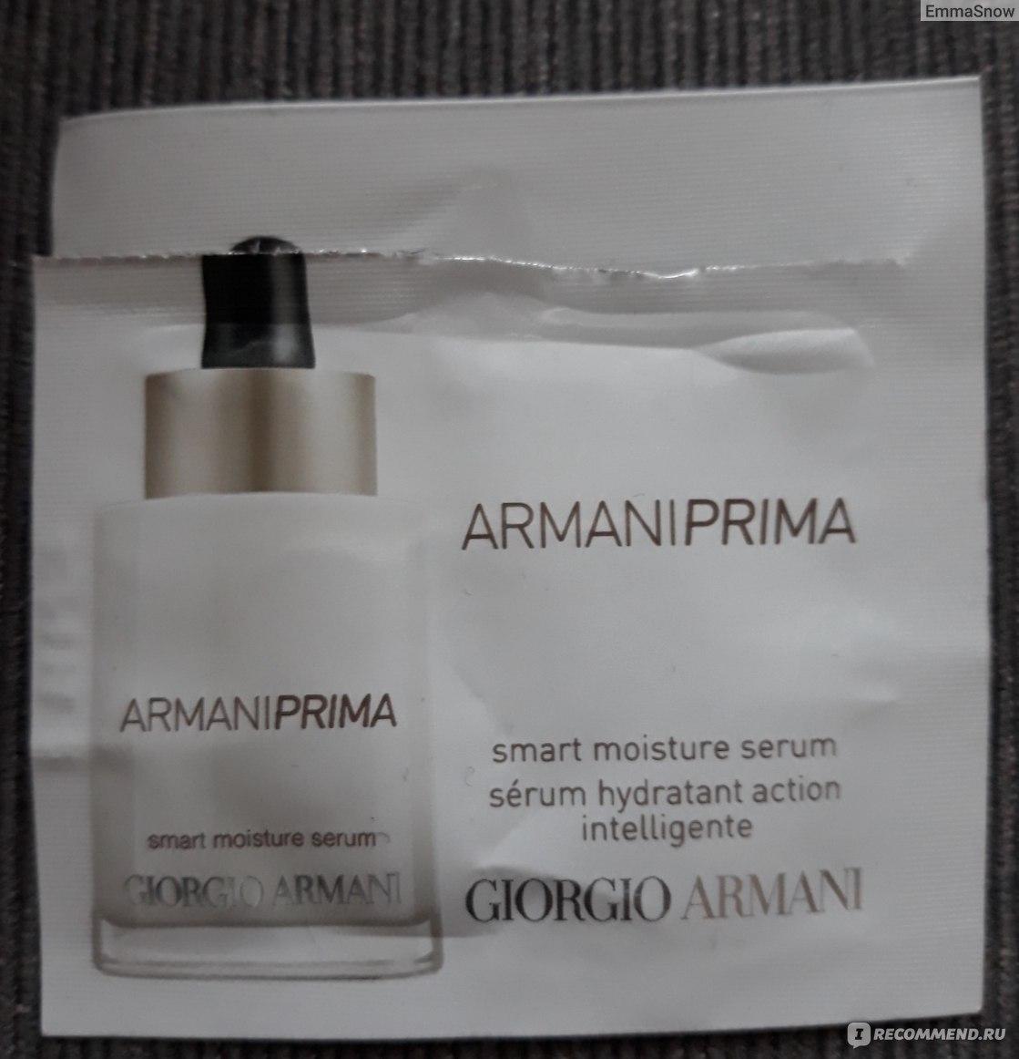 giorgio armani prima интеллектуальная увлажняющая сыворотка для лица