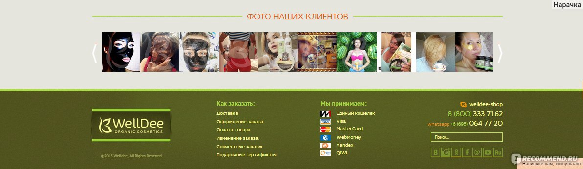 Крем ланолиновый- Невская косметика, отзыв о товаре