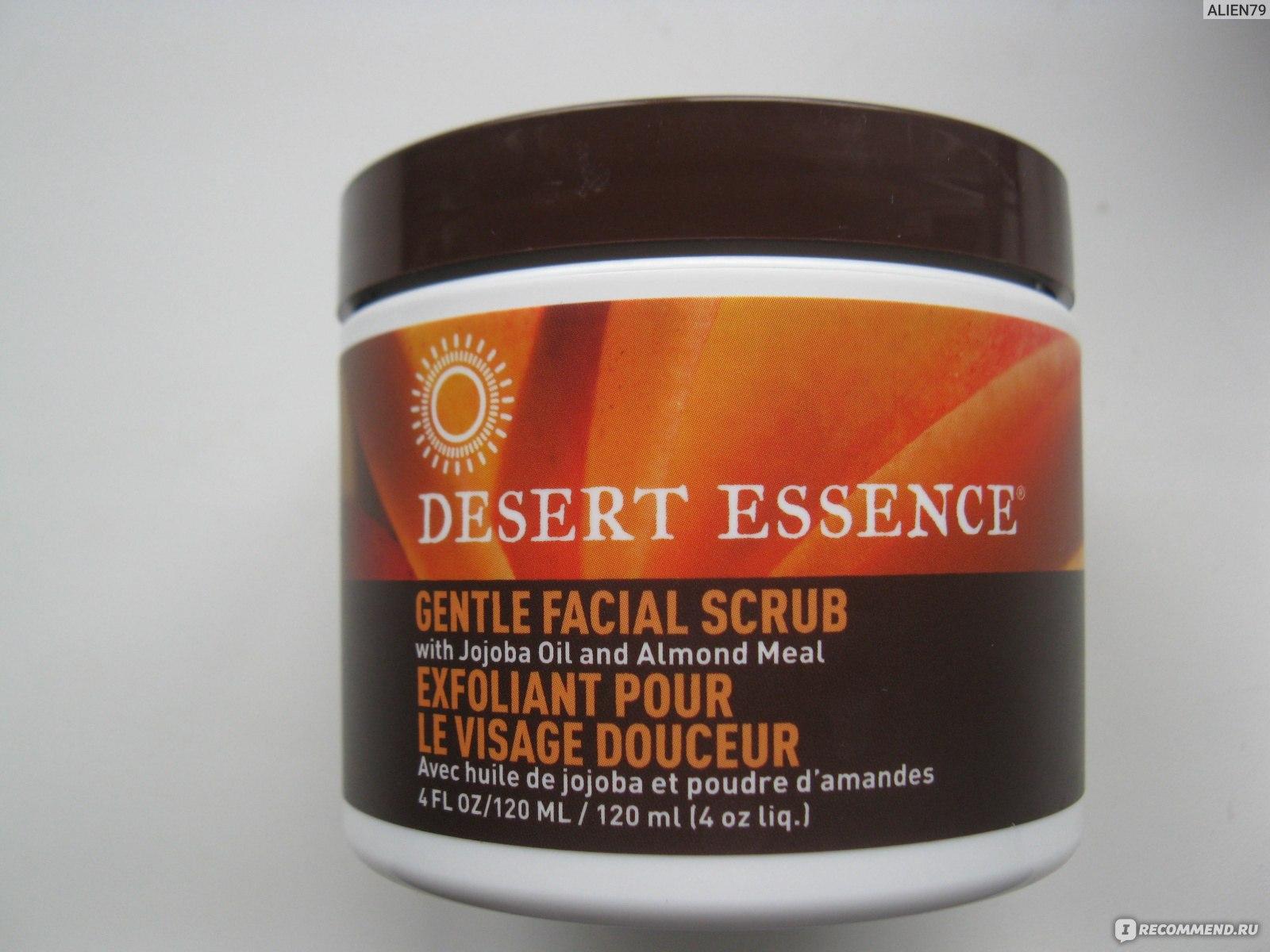 gentle-stimulating-facial-scrub-sexy-black-women-gallery