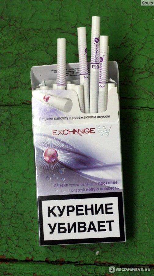 Сигареты эссе с кнопкой виноград 6914