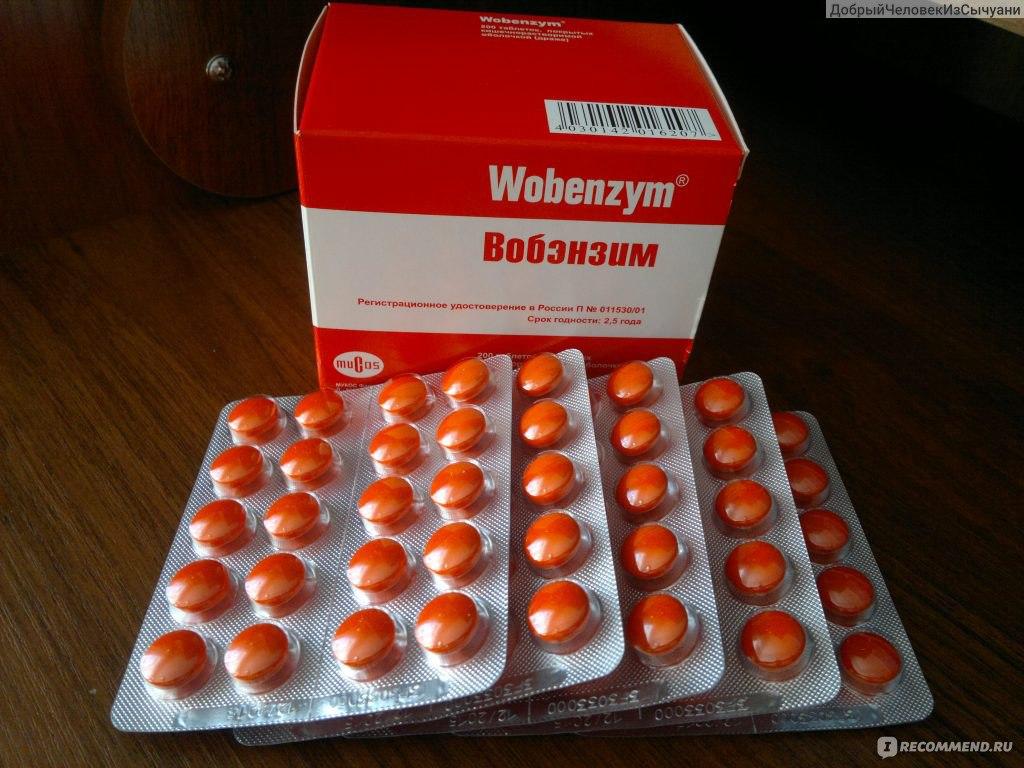 Лекарство витамины псориаз