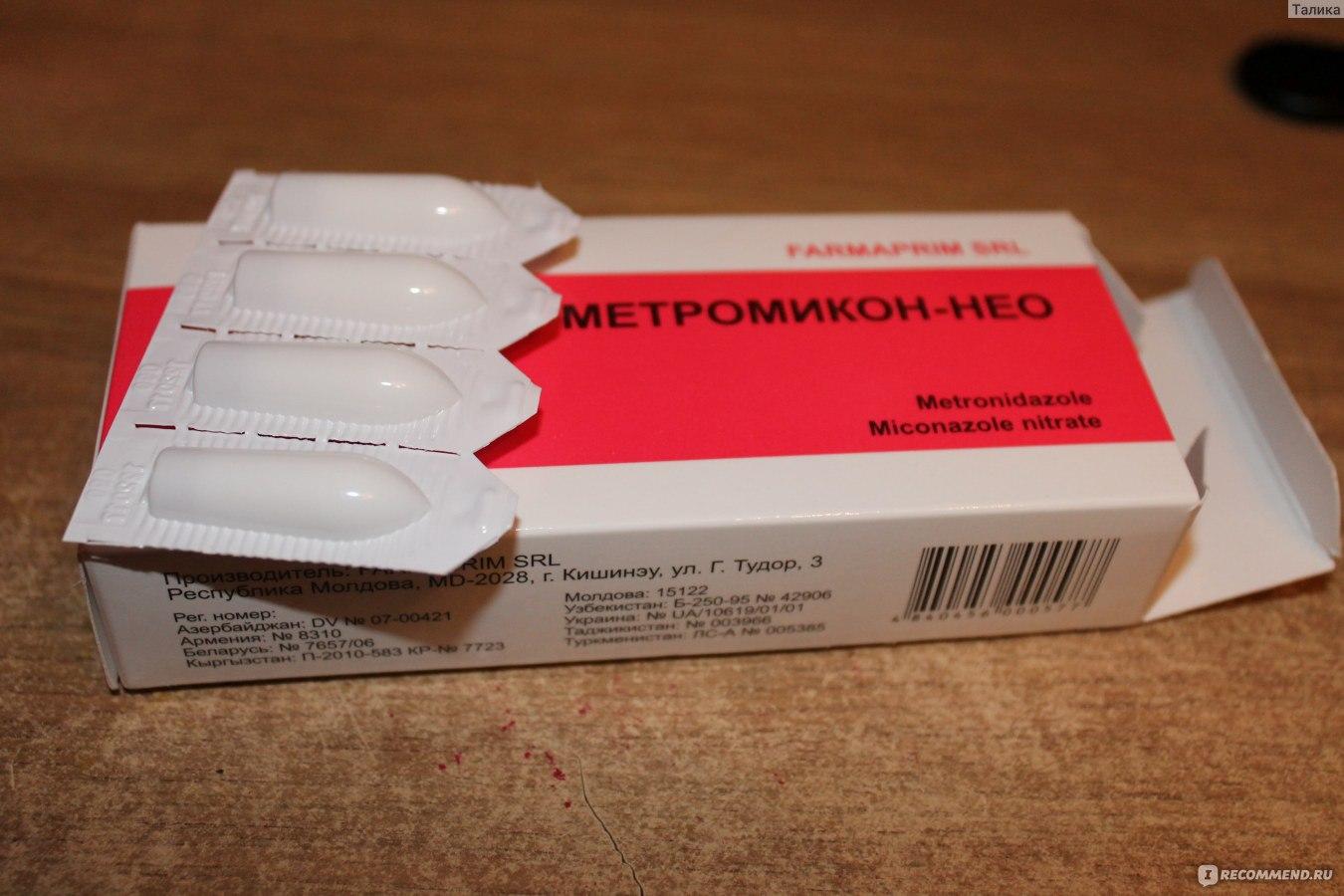 Метромикон-нео, суппоз вагин 5 мг+1 мг №14 Цены