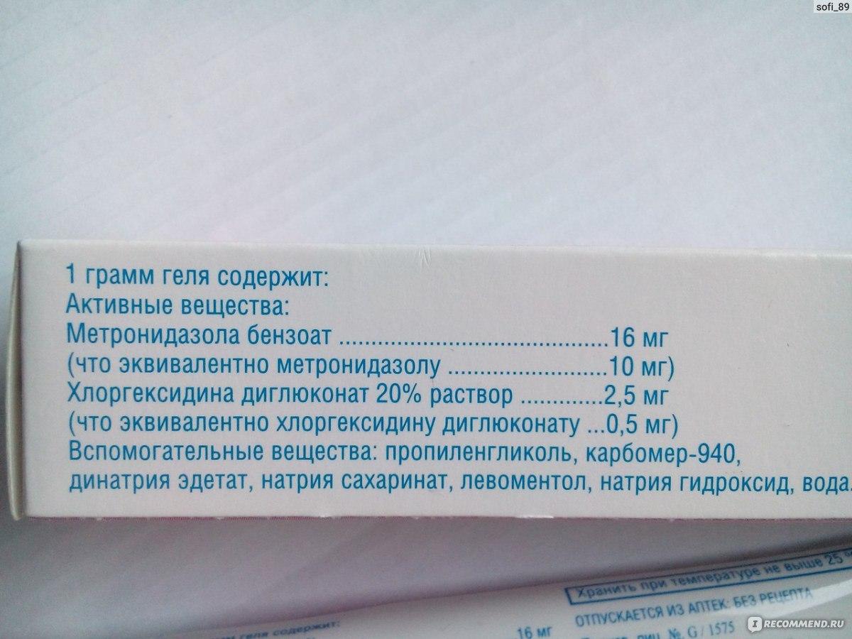 Альвеолит - симптомы, лечение, фото, «мистоДентал Plus»