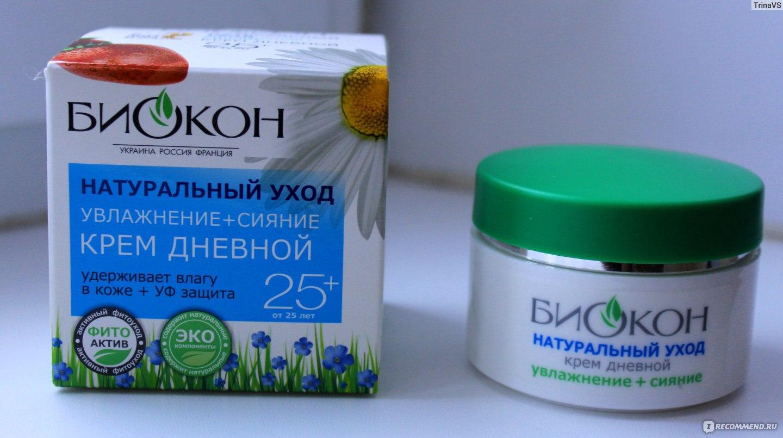 Где купить косметику биотон купить косметику нарс в украине