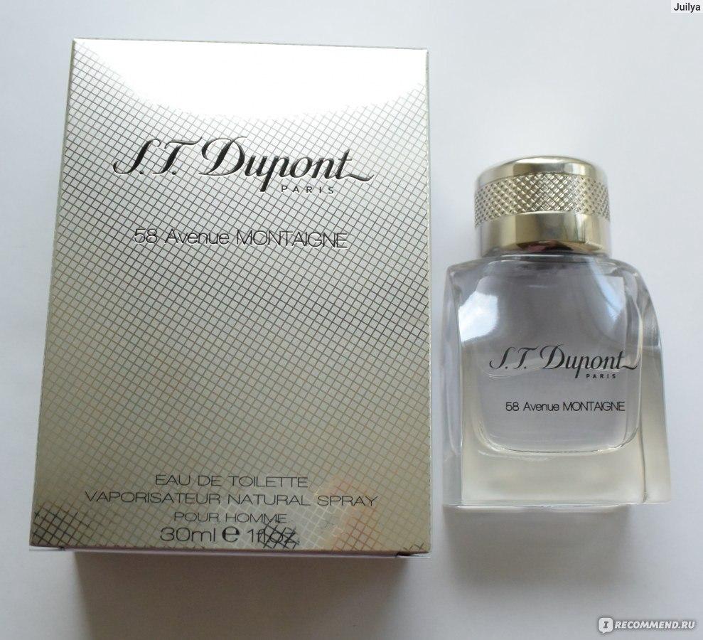 Dupont 58 Avenue MONTAIGNE Homme - «Дюпон, ты покорил не только ...