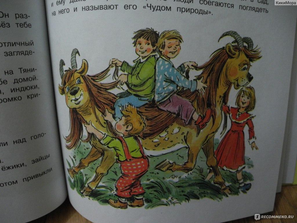 Учимся читать по слогам сказки для детей 5-6 лет азбука