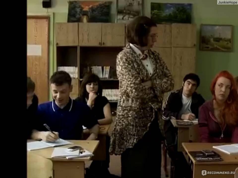 Пусть говорят о сериале школа школа германика музыка из сериала