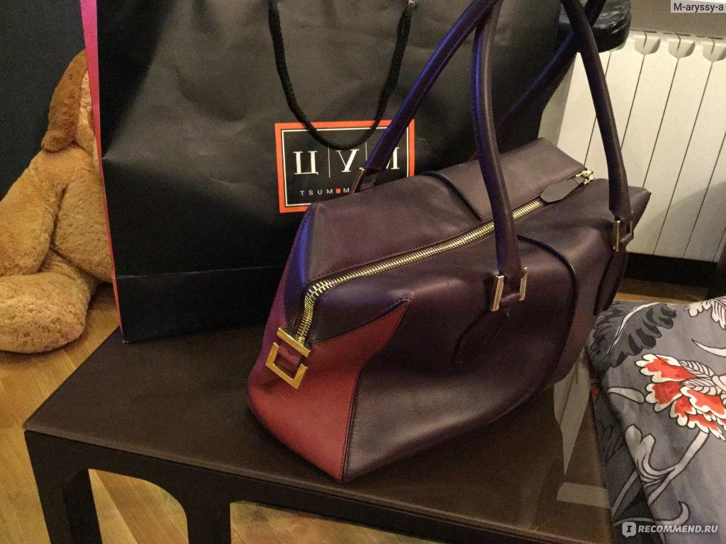Брендовые сумки в Москве, купить с доставкой, цены в